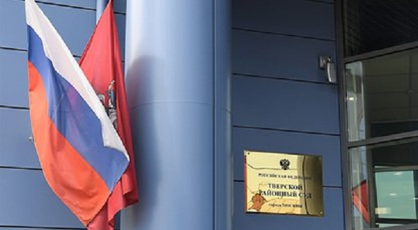 В Москве и Петербурге «заминировали» суды из-за тезки православного олигарха
