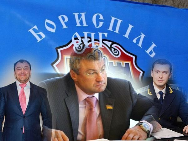«Бориспольская ОПГ» под «крышей» Порошенко