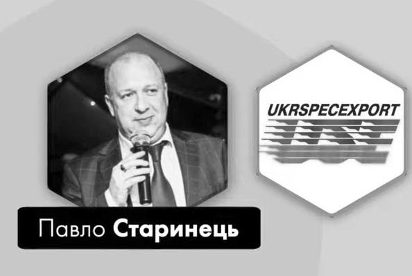 Экс-глава «Укрспецэкспорта» крал деньги на фальшивых обедах иностранцев в своём ресторане