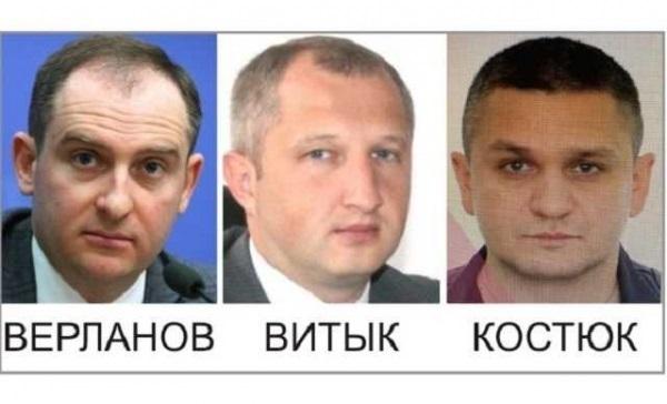 Орест Витык продолжит темные схемы Василия Костюка уже в Киеве?
