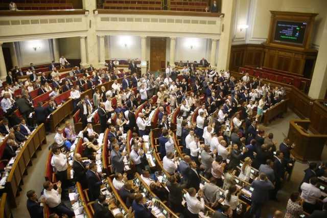 Рада приняла закон о ликвидации «площадок Яценко»