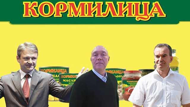 Макаревич-на-Кубани, или Кондратьев в ожидании