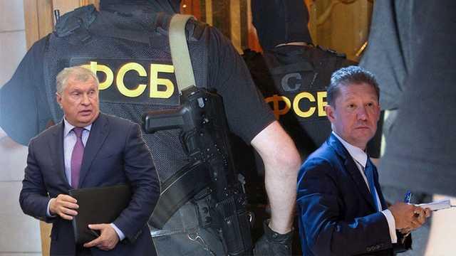 """В """"Мосгаз"""" пришли за Кириллом Селезневым?"""