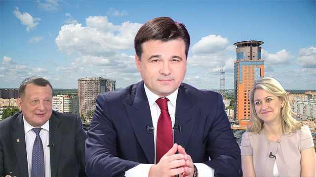 """Подмосковье """"в законе"""" губернатора Воробьева"""