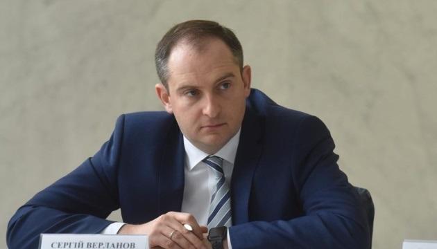 Сергей Верланов и «диджитализация» коррупционных схем