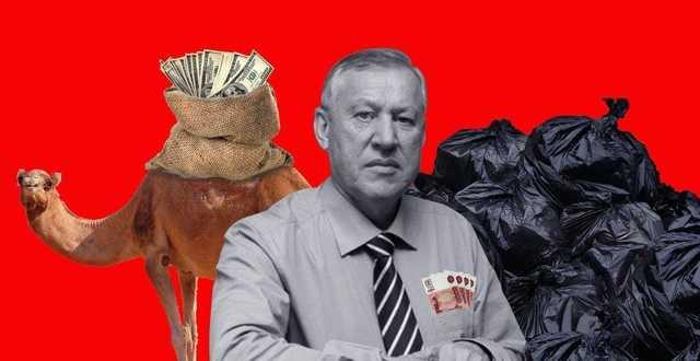 Матёрый чиновник, любящий отец и взяточник — история бывшего мэра Тефтелева