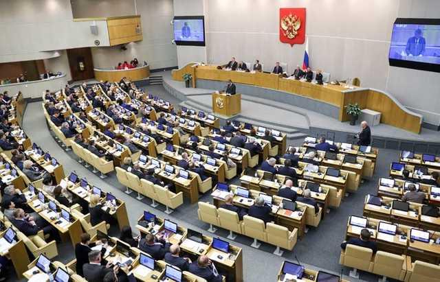 Во что обходится Госдума россиянам?
