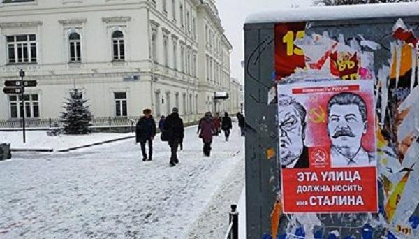 Коммунисты вспомнили о «незашитых носках» Сталина и захотели дать улице его имя