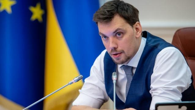 Премьер Гончарук проталкивает на должность члена совета НБУ Довбенко, человека Порошенко-Гонтаревой