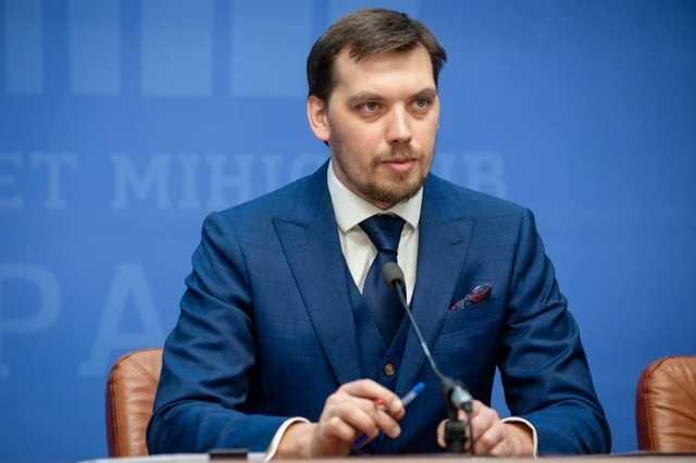 Госбюджету Гончарука очень не хватает срезанных 10 млрд грн таможенных поступлений его друга-Нефьодова