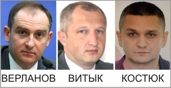 Сергей Верланов и Василий Костюк: ОПГ которая отмыла миллиарды