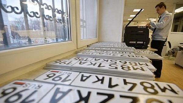 Правительство утвердило новые правила регистрации автомобилей
