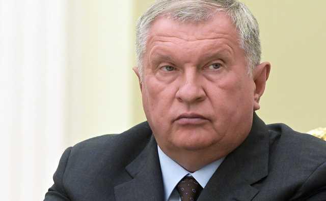 """""""Пенсионный кошелек"""" Игоря Сечина?"""
