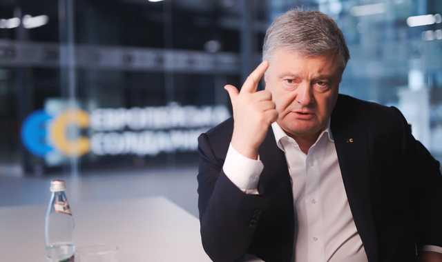 В банке Порошенко отток депозитов 2,1 млрд грн или 72%