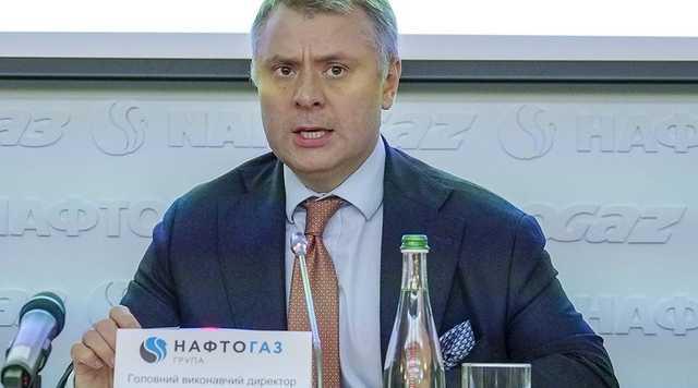 """Коммерческий директор """"Нафтогаза"""" в 2018 году перевел миллионы в Лихтенштейн на счет своей жене"""