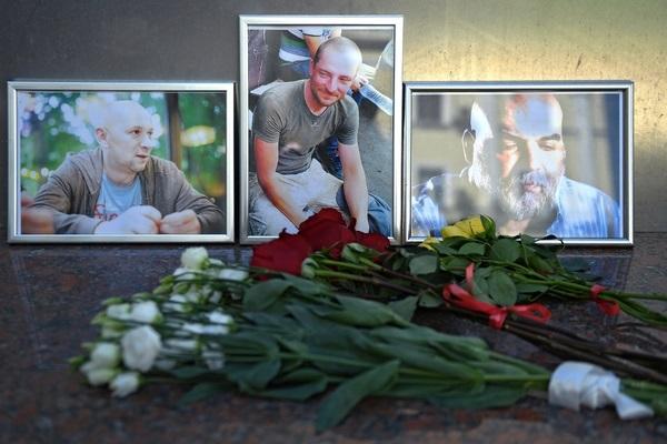 Назван мотив убийства российских журналистов в ЦАР
