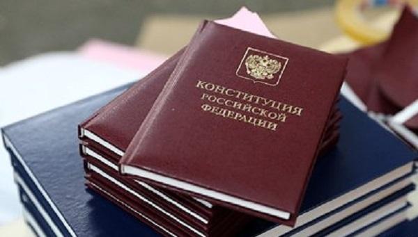 Названо условие для голосования по поправкам в Конституцию в 2020 году