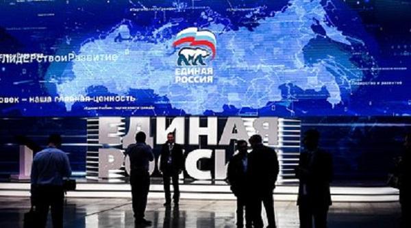 «Единая Россия» определила приоритеты работы по плану Путина