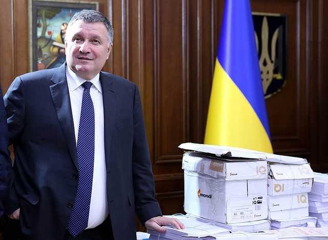 Аваков готовится стать премьером - источник