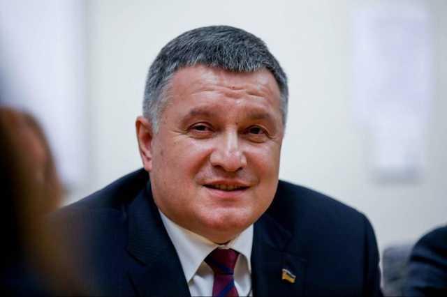 Недвижимость банка Аваковых от продажи перепрятал их соратник — Bihus.info