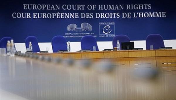 ЕСПЧ зарегистрировал первую в России жалобу на бездействие МВД