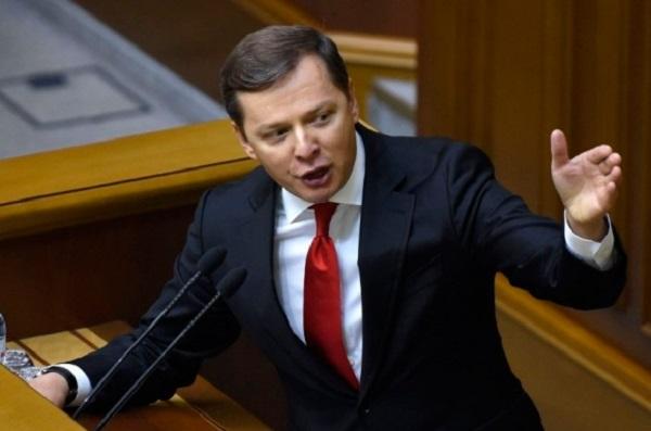 Безработный Олег Ляшко имеет неплохие доходы