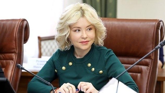 Глава Росприроднадзора мадам Радионова придумала, как обойти требования секретности