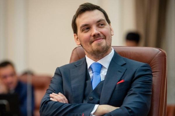 """""""Товарищи папуасы"""": в сеть слили еще одни скандальные """"пленки Гончарука"""""""