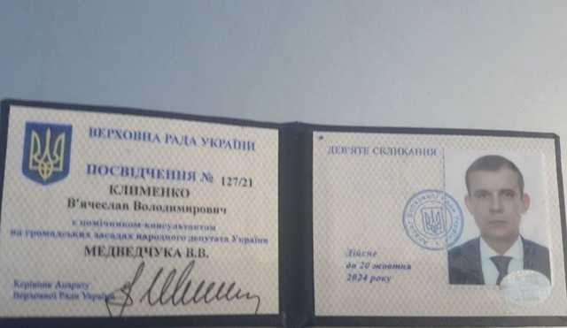 """""""Я помощник Медведчука и мне все по**й"""": под Киевом водитель угрожал копам"""