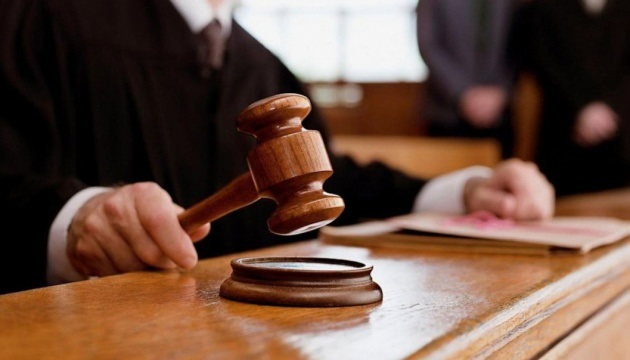 Экстрадированный из Грузии экс-замминистра энергетики арестован с залогом в 6 млн гривен