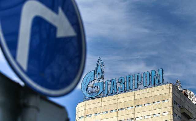 """""""Газпром"""" из-за теплой зимы сократил добычу и экспорт газа"""