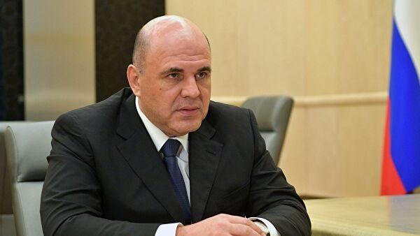 Мишустин спонсор Удодов