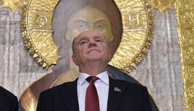 Зюганов: КПРФ не возражает против упоминания бога в Конституции