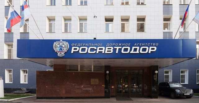 """""""Росавтодор"""" — """"распил"""" нормальный"""