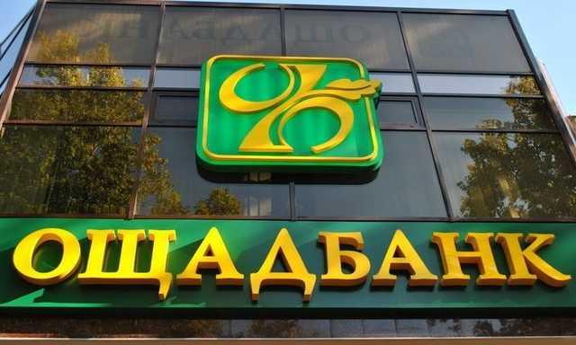 """Ощадбанк"" выиграл спор на 750 млн у компании застройщика Толмачева"