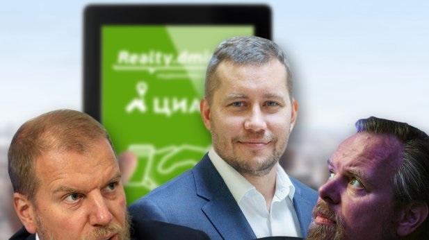 Максим Мельников, цивилизованный мошенник из офшора: продаст, купит и еще раз продаст