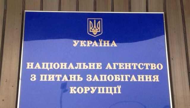 НАПК обелило прокурора Кулика