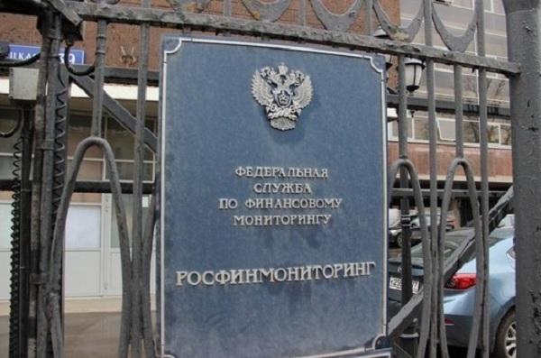Росфинмониторинг доложил Путину о легализации $350 млн в Промсвязьбанке