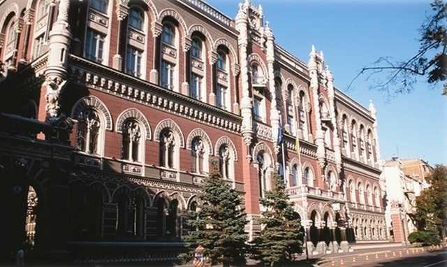 """Нацбанк продолжает в суде требовать от """"Универсалбанка"""