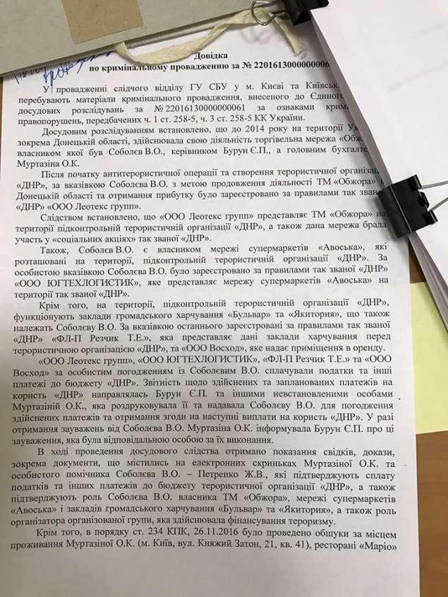 Range Rover обстріляли в центрі Києва, загинула 3-річна дитина, - поліція - Цензор.НЕТ 897